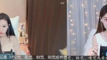 喵哥ASMR【56官频】的直播