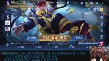 中国蓝阿阳 、不忘初衷!的直播