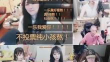 雷  子-YY综艺院线的直播