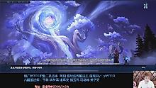 中国蓝 阿阳 很高兴认识你的直播