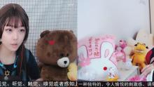 刘二朵ASMR【56官频】的直播