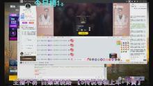 百乐门、❥三修 【越努力越幸运】!!的直播