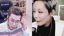 雷子-YY综艺热线的直播