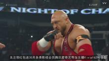 美国摔跤王者之战