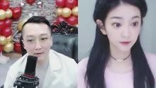 中国蓝丶微凉 祝复兴哥周年庆圆满成功~的直播