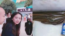 YY户外—何二娃,重庆观音桥的直播
