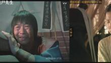 24陪你恐怖鬼片